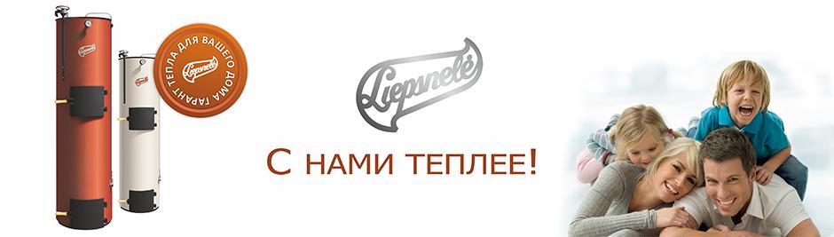 Banner-ru
